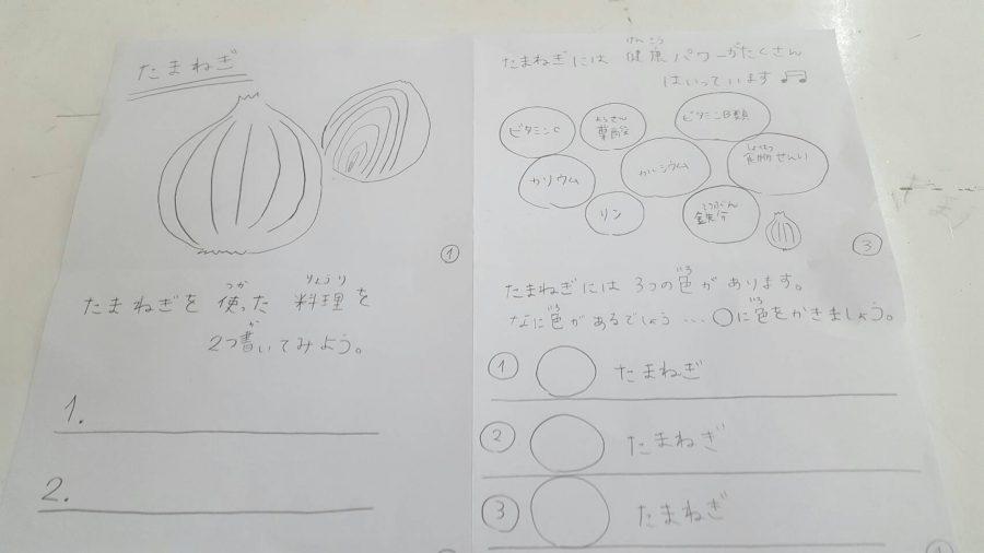 1484019658567