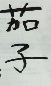 DSCF0931
